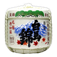 木樽(受注生産品)