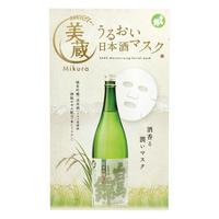 美蔵 うるおい日本酒マスク