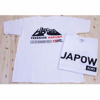 2017freeride hakuba Official T-shirt