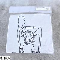 木綿のハンカチーフ / 東 春予