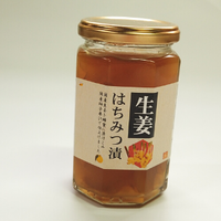 生姜はちみつ漬け 330g|今話題の「しょうがシロップ」!