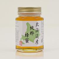 北海道産純粋蜂蜜180g