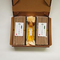 えごま蕎麦(250g)×4袋+長崎県諫早産えごま油(50g)×1本【宅急便コンパクト】