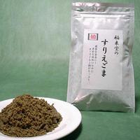舶来堂のすりえごま(国産)80g|エゴマの栄養を皮のまま丸ごと摂りたいマクロビ派のあなたに!