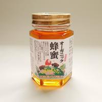 カナダ産オーガニックはちみつ180g(Canadian organic honey)