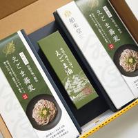 えごま蕎麦(250gギフト箱)×4箱+島根県産えごま油(50g)×1本【宅急便コンパクト】