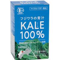 フジワラの青汁(粉末)お試しタイプ(3g×10包)|国産有機野菜ケール100%【有機JAS認定】【普通郵便】