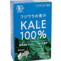フジワラの青汁(粉末)お試しタイプ(3g×10包)|国産有機野菜ケール100%【有機JAS認定】
