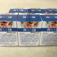 ルテインサプリメント機能性表示食品「青い瞳」6箱セット【スーパーセール】