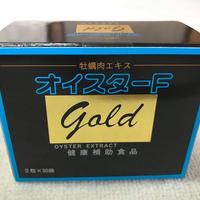 【スーパーセール】タウリン・亜鉛・アミノ酸サプリ「オイスターFゴールド」【初回購入者価格】