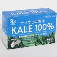 フジワラの青汁(粉末)|国産有機野菜ケール100%【有機JAS認定】【普通郵便】