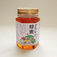 ハワイ産オーガニック オヒアレフア蜂蜜180g(Hawaiian Organic Ohiarehua Honey)