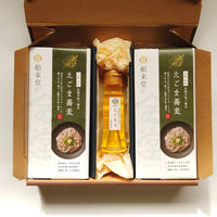 えごま蕎麦(250gギフト箱)×4箱+長崎県諫早産えごま油(50g)×1本【宅急便コンパクト】
