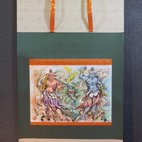 Mt Makio Nioh  hanging scroll Hannya Shingyo The Heart Sutra Art-Shakyo