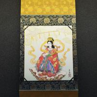 Toshitokujin hanging scroll shikishi paper