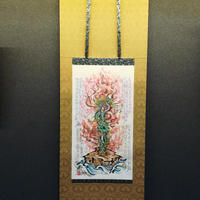 Kurikara Fudo hanging scroll Hannya Shingyo The Heart Sutra Art-Shakyo