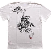 T-shirts men Danjiri 1  white