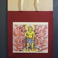 Fudo Myo-O hanging scroll Hannya Shingyo The Heart Sutra Art-Shakyo