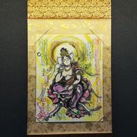 Miroku Bosatsu with Hannya shingyo hanging scroll shikishi paper