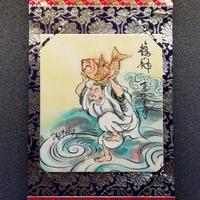 Ebisuten  hanging scroll shikishi paper