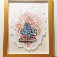 Fudo Myo-O Blue picture of sumi-e art