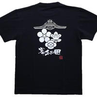 T-shirts men Kishiwada crest black