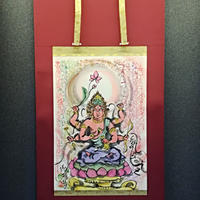Aizen Myo-O hanging scroll Hannya Shingyo The Heart Sutra Art-Shakyo