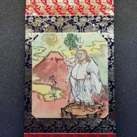 Sarutahiko  hanging scroll shikishi paper