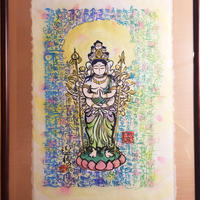 Juichimen senju kannon and shakyo original picture of sumi-e art