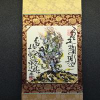 Zao-Gongen hanging scroll shikishi paper