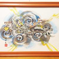 Dragon in the sky Sumi-e Art in Frame 28.5cm × 21cm