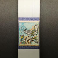 Rising dragon hanging scroll shikishi paper