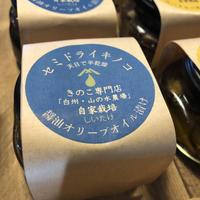 セミドライキノコ 醬油オリーブオイル漬け