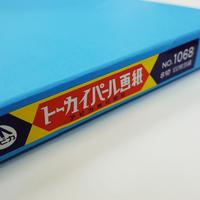 【訳あり特価】トーカイ パール画紙NO,1068 8切 100枚  ※厚め 198.8g/㎡