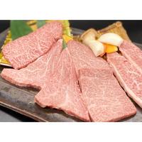 【最高級A5ランク】仙台牛4種盛り 贅沢な食べ比べ 400g