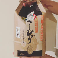 無農薬玄米(2kg)