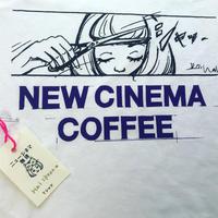 NEW CINEMA COFFEE T-shirts 2019◎ニューシネマ珈琲 Tシャツ・ホワイト