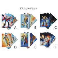 アオシマ ボックスアート展 ポストカードセット