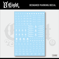 EIGHT DESIGNED MARKING DECAL