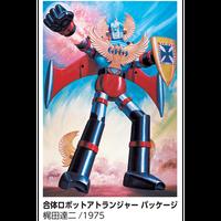 アオシマ ボックスアート展 複製原画 「合体ロボットアトランジャー」 パッケージイラスト