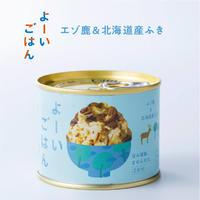 「よーいごはん」エゾ鹿&北海道産ふき