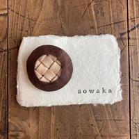 sowaka 鹿革の編み込みブローチ・丸