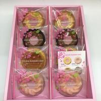 中山製菓 桜のロシアケーキ
