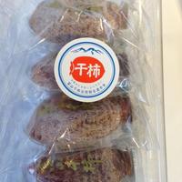 富山干し柿4個入り1パック