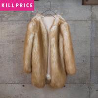Faux Fur Half Coat