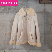 B-3 Style Sheepskin Jacket