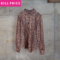 Animal Patterned Poly Blouse