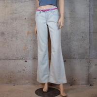 Vintage Flare Denim Pants