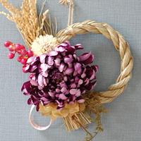 しめ縄飾り(purple-M)2019