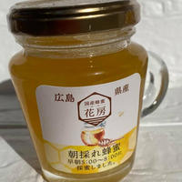 朝採れ蜂蜜 120g 1404円